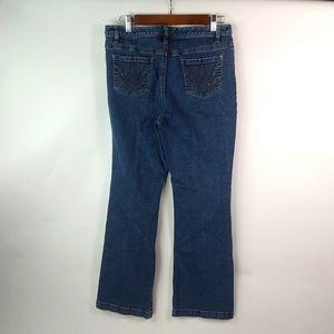 Casual Corner Dark Stretch Rhinestone Jeans 12